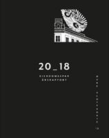 Eiendomsspar årsrapport 2018